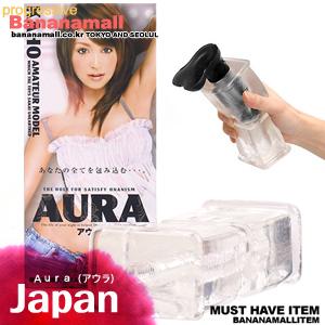 [오늘만 할인] [일본 직수입] 아우라 1,2 (Aura(アウラ)1,2) - 토이즈사카이 (NPR)