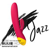 [독일 직수입] 롬프 재즈(ROMP Jazz)
