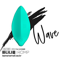 [독일 직수입] 롬프 웨이브(ROMP Wave)