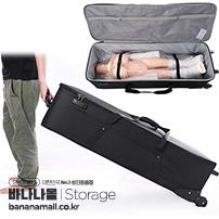 [리얼돌 보관함] 리얼돌 캐리어형 이동식 보관함(Real Doll Carrier Type Storage) - 잠금장치