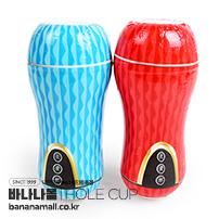 [남성 홀컵] 뷰티 플레인 컵(Beauty Plane Cup) - 지우아이(JAI-0241)(JAI-HC113) (JAI)