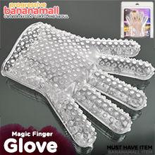 [썸타는 바캉스] [애무용 장갑] 매직 핑거 글러브(Magic Finger Glove) - 쩡티엔(00362) (JTN)