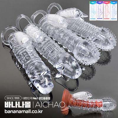 [진동 특수 콘돔] 바이브레이팅 텍스처 페니스 슬리브(Vibrating Textured Penis Sleeves) - 아이챠오(LN0553) (ICH)