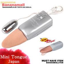 [생애 첫 바이브] [일본 직수입] Mini Tongue (舌バイブ)- 5473 - 미니 텅 혓바닥 진동기 - INS (INS)