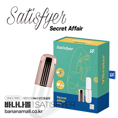 [독일 직수입] 새티스파이어 시크릿 어페어(Satisfyer Secret Affair) (DKS)