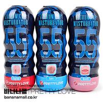 [진공 홀컵] 프리티 러브 버큠 컵 마스터베이터(Pretty Love Vacuum Cup Masturbator) - 바일러(BM-00900T58) (BIR)