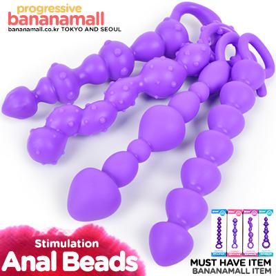 [88데이] [애널 비즈] 테일러드 애널 스티뮬레이션 애널 비즈(Tailored Anal Stimulation Anal Beads) - 아이챠오(6922359300430) (ICH)