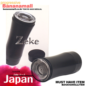 [오늘만 할인] [일본 직수입] 지크 진동홀「Zeke(ジーク)」。 - 토이즈하트 (TH)(DJ)<img src=https://www.bananamall.co.kr/mhimg/icon2.gif border=0>