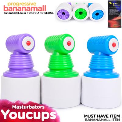 [오늘만 할인] [10단 진동] 슈퍼 마스터베이터(Youcups Super Masturbators) - 유컵스(YC221-01) (YCS)