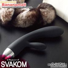 [쾌락철도 999] [일본 직수입] 론나(Svakom Lorna) - 스바콤 (DKS)(SAH)