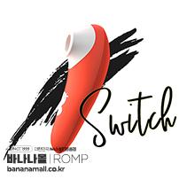 [독일 직수입] 롬프 스위치(ROMP Switch)