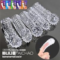 [손가락 콘돔] 핑거 슬리브 시리즈(Finger Sleeve Series) - 아이챠오(LN0586) (ICH)