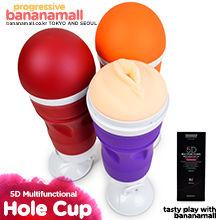 [오늘만 할인] [핸즈프리] 5D 멀티펑셔널 마스터베이션 컵(XUANAI 5D Multifunctional Masturbation Cup) - 쉔아이(9209MA) (SAI)