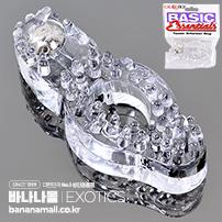 [미국 직수입] 베이직 에센셜 티저 인핸서 링(Basic Essentials Teaser Enhancer Ring) - 이그저틱(SE-1726-00-2) (EJT)
