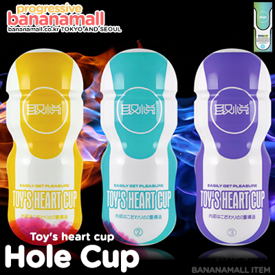 [오늘만 할인] [에어홀] 토이즈하트 컵(Toys Heart Cup) - 아이챠오(6922359301536) (ICH)