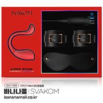 [일본 직수입] 스바콤 한정판 피닉스네오 + SM 기프트 박스(SVAKOM Limited Edition) - 블루투스 연동/스바콤 (DKS)