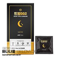 [빌럽어스] 뜨밤002 (콘돔) - 빌럽어스(8809690580494)