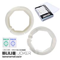 [포피 고정] C형 페니스 록 링(C-Type Penis Lock Ring) - 조커(6932328631083) (TSN)