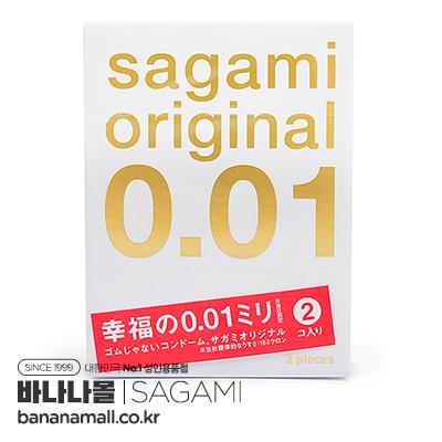 [일본 사가미] 사가미 오리지날 0.01 - 2P/pack (SAGAMI ORIGINAL 0.01 2p)