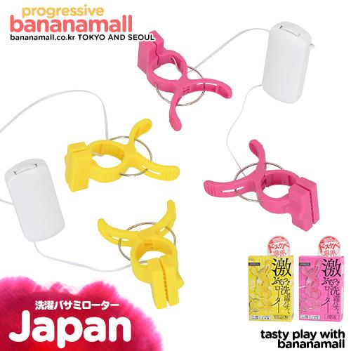 [일본 직수입] 격렬햇!! 세탁집게 로터(激ぶるっ!! 洗濯バサミローター) (NPR)