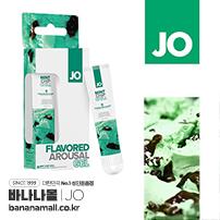 [미국 직수입] 제이오 플레이버즈 어로우즈 젤 민트칩(JO Flavored Arousal Gel Mint Chip Chill) (DKS)