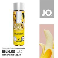[미국 직수입] 제이오 H20 플레이버즈 바나나 120ml(JO H20 Flavored Banana 120ml) (DKS)