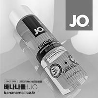 [미국 직수입] 제이오 실리콘베이스 프리미엄 러브젤 오리지널 120ml(JO Silicone Based Premium Love Gel Original) - 최고의 부드러움 (DKS)