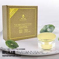 [하얀나날] 하얀나날 퓨어 버진 크림(Hayannanal Pure Virgin Cream) - 엔베스코코스메틱(8809353534932)