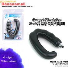 [어른이날] [G-스팟전용] G-스팟 전용 자극 진동기 - 바일러(BI-040006-1) (BIR)<img src=https://cdn-banana.bizhost.kr/banana_img/mhimg/icon_20_02.gif border=0 />