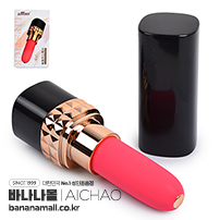 [12단 진동] 립스틱 에그 로터(Lipstick Egg Rotor) - 아이챠오(LN0626) (ICH)