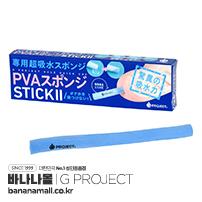 [일본 직수입] PVA 스펀지 스틱 2(PVAスポンジスティック2) (NPR)