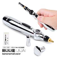 [전기 마사지] 일렉트릭 쇼크 펜(Electric Shock Pen) - 지우아이(97/JAI-E051/6934595457731) (JAI)
