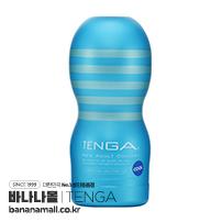 [일본 직수입] 텐가 오리지널 버큠 컵 쿨(Tenga Original Vacuum Cup Cool) - 텐가(TOC-201C) (TGA)