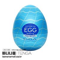 [일본 직수입] 텐가 에그 웨이비2 쿨 에디션(Tenga エッグ ウェイビー2 Cool Edition) - 텐가(EGG-013C) (TGA)