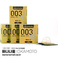 [일본 오카모토] 제로제로쓰리RF 0.03mm 4box(12p) - 신개념 일본명품 콘돔