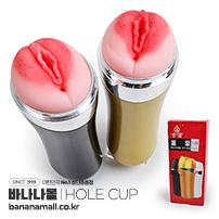 [88데이] [2홀 남성 홀컵] 진바 에어 플레인 컵(Jinba Air Plane Cup) - 지우아이(JAI-0239)(JAI-HC111) (JAI)