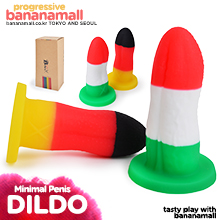 [88데이] [고급 실리콘] 미니멀 페니스 딜도(SUKE Minimal Penis Dildo) - 수커(ES-0060445519) (SUC)
