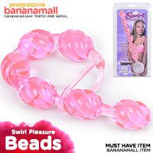 [88데이] [미국 직수입] 숼 플리셔 비즈(Swirl Pleasure Beads) - 이그저틱(SE-1315-04-2) (EJT)