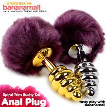[88데이] [애널 플러그] 로즈버드 클래식 스몰 스파이럴 트림 부시 테일(Lovetoy Rosebud Classic Small Spiral Trim Bushy Tail Anal Plug) - 러브토이(RO-T04-2) (LVT)