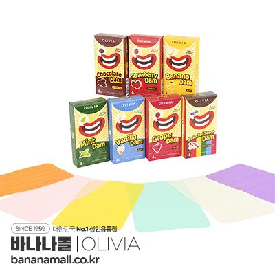 [일본 직수입] 올리비아 내츄럴 라텍스댐(OLIVIA ナチュラルラテックスダム)