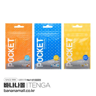 [일본 직수입] 포켓 텐가 헥사 브릭・크리스탈 미스트・스파크 비즈(POCKET TENGA ヘクサブリック・クリスタルミスト・スパークビーズ)