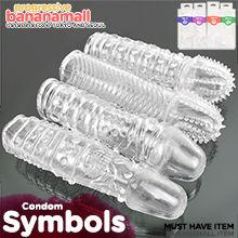 [섹시할로윈] [특수 콘돔] 포 심볼즈 콘돔(Four Symbols Condom) - 쩡티엔(00405) (JTN)