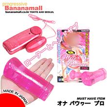 [일본 직수입] 오나 바우워 진동(Ona Bauwar)(독점판매) - 토이즈하트 (MR)(DJ)<img src=https://cdn-banana.bizhost.kr/banana_img/mhimg/ticon.gif border=0>