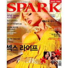 [인기절정] 스파크 2007년 1월호(NO:132)
