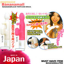 [일본 직수입] 판탄고2 지슈퍼캡틴(ファンタンゴ) - 니포리기프트 (NPR)<img src=https://cdn-banana.bizhost.kr/banana_img/mhimg/ticon.gif border=0>