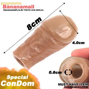 [왕귀두] 슬림 발기콘돔<img src=https://cdn-banana.bizhost.kr/banana_img/mhimg/icon3.gif border=0>