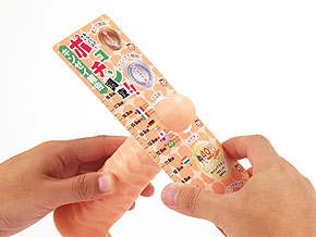 [일본 직수입] 남근 측정기(ポコチン調査) 2956 추가이미지4