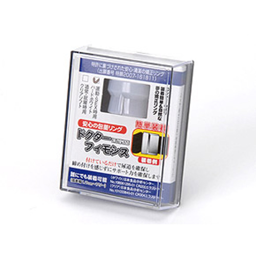 [일본 직수입] 드크타피 모시스(ドクターフィモシス) - 니포리기프트(5159-1/2) (NPR)<img src=https://www.bananamall.co.kr/mhimg/ticon.gif border=0> 추가이미지3