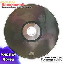 [한국성인 CD] 부부생활 동의보감 (VOL.2)