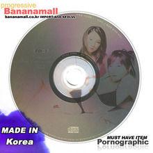 [한국성인 CD] 여대생 비밀과외2 (VOL.3)
